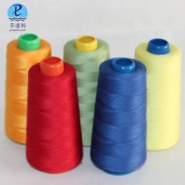 【厂家直销】 602手工缝纫线 涤纶线 宝塔线 602丝绸线 耐高温