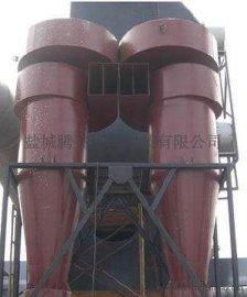 腾飞环保TFC-15型陶瓷多管除尘器