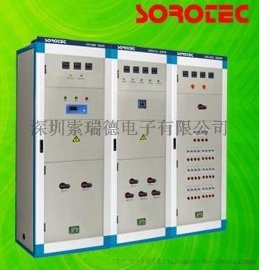 索瑞德DTS9310C电力  UPS不间断电源1-120K