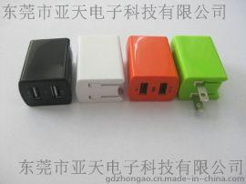 UL3C认证亚天私模新款迷你双USB充电器 5v2.1a+1a折叠美规插头