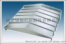 规格齐全 钢板、不锈钢板机床导轨防护罩  按需订做