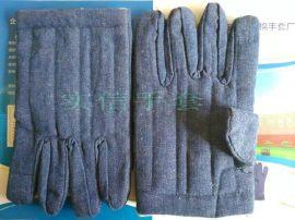 蓝色劳动布 帆布 防寒棉花隔热分指劳保棉手套