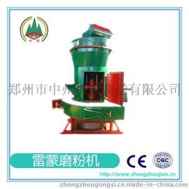 雷蒙磨粉机哪家好?超细雷蒙磨生产厂家质量好的是中州机械