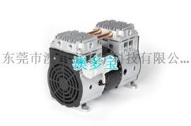 autobo澳多宝厂家生产直销无油微型真空泵AP-1400V