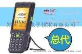 河南鄭州Seuic東大A6L安卓操作系統二維無線手持終端資料採集器