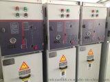 供应XGN15-12型户内交流高压六氟化硫环网开关设备