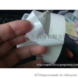 0.01mm白色超薄膠帶