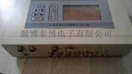 泰博TZ-100机动车综合测试仪