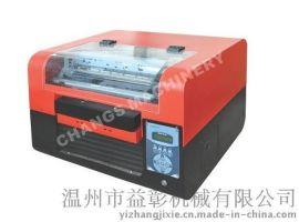 UV平板打印机UV万能打印机玻璃亚克力打印机