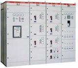 定制抽屉式低压配电柜, 低压成套配电柜、配电箱