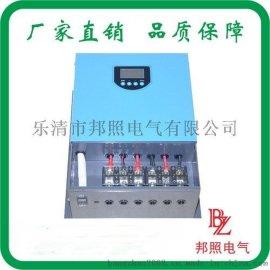 LCD显示4路光伏输入太阳能控制器48V-100A