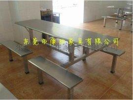 公司食堂用连体餐桌椅8人长条型不锈钢餐桌椅