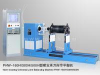 高精度风叶轮动平衡机,通风空调风叶动平衡机,
