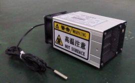 风扇式PTC空间加热器智能恒温模块