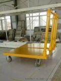 和业玻璃钢厂家定制行李车/手推车