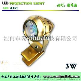 璨华照明供应灰色大功率LED瓦楞灯投射灯1W3W5W6W9W12W