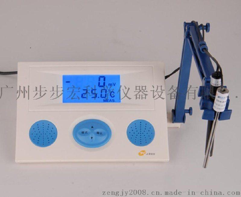 高档工业ph计 数显 数字精密酸度计 PH计 PHS-3E 【广州步步宏】