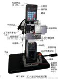 NWT-8301IC卡插拔寿命测试机