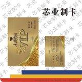 IC原装卡智能卡彩印飞利浦S50卡 IC印刷卡人像卡IC定制 IC卡进口芯片