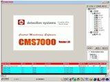 CMS7000 报警软件 CMS7000 安全防范系统