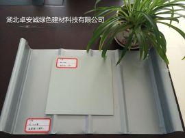 65-430铝镁锰金属屋面板供应黄石
