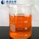垃圾飛灰固化重金屬螯合劑
