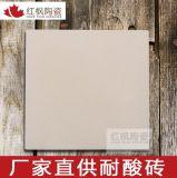 石油化工耐温耐酸砖 抗压耐酸碱砖 防腐蚀耐酸碱砖150*150*20