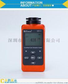 EST-10-CO2二氧化碳检测仪