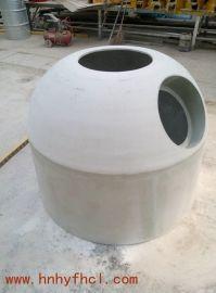 河南和业手糊定制球形玻璃钢机器外壳|厂家定制玻璃钢外壳玻璃钢造型装饰