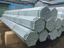 低价供应 镀锌管无缝钢管 角钢切割零卖