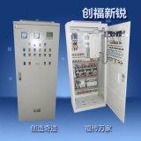 北京创福新锐厂家专业订做 配电柜配电箱,PLC控制柜控制箱,排污、供水、水处理设备,低压电气设备