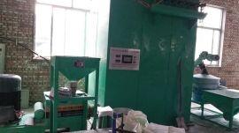 斯菲尔新型高速全自动磨粉机塑料磨粉机