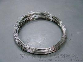 雄辉软态不锈钢丝不锈钢氢退软线
