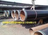 环氧树脂陶瓷防腐螺旋钢管