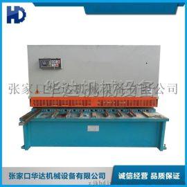 全数控液压摆式剪板机 液压剪板机 华达式摆式剪板机