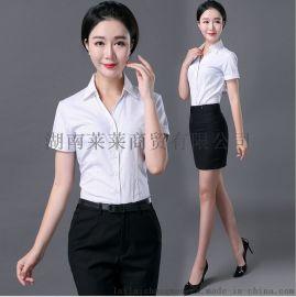【裳菲妮】新款天絲翻領白色長袖修身型商務紳士職業廠家直銷男女式襯衫