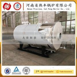 20万燃甲醇导热油炉厂家 20万燃醇基燃料有机热载锅炉