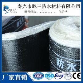 厂家直销工程专用屋顶防水材料SBS改性沥青防水卷材 铝膜国标铁标