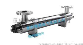重庆瑞朗(RENOWNUV)LSV-UV2-YZ自来水厂系列紫外线水处理器