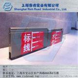 北京今天发布防汛应急方案*19座下凹立交桥装挡水板
