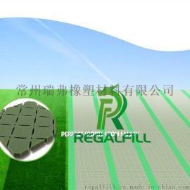 人造草坪弹性基础 厂家直销 价格适中 质量有保障