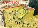 歡樂海洋案百萬海洋球出租南京百萬海洋球租賃