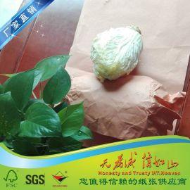 供应蔬菜水果包装用的50G蔬果包装纸,不吸水不渗水,拉力好不易烂