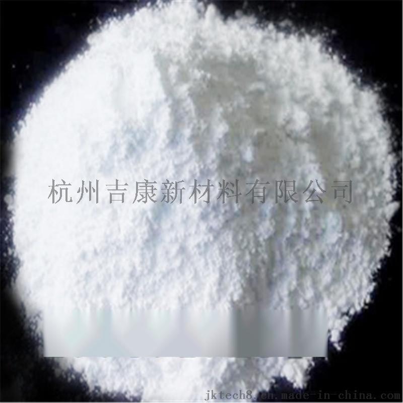 纯金红石纳米二氧化钛TiO2氧化钛高效屏蔽紫外线