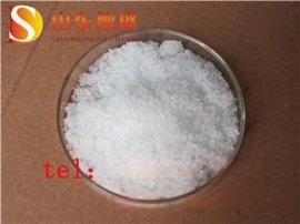 **高纯度醋酸铽化学试剂可分装零售