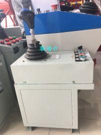 山东联动台厂家,THQ1-021/2型联动台,双手柄操作机构,主令控制器联动台,配套触点总成,亚重,联动台价格