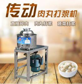 供应不锈钢传动式肉丸打浆机 鱼丸机 肉泥机