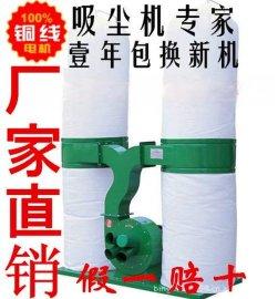 厂家直销除尘设备木工机械专用布袋式吸尘机 集尘单双桶吸尘器