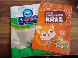 新疆特产休闲食品纸袋牛皮纸袋