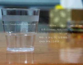 康兹彩 PS塑料杯,一次性航空杯200ml,航空杯 磨砂定做